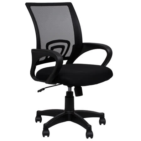 《BuyJM》免組裝,貝克網布辦公椅/電腦椅