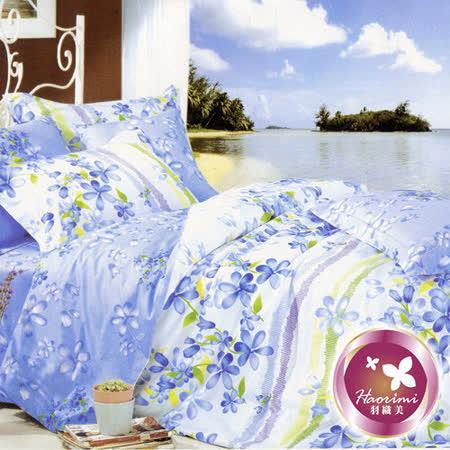 【羽織美-清新花語】加大四件式精梳棉兩用被床包組