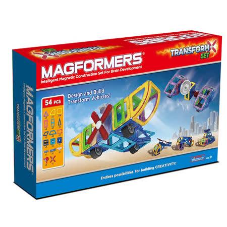 【Magformers】磁性建構片-變形組