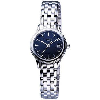 LONGINES Flagship系列永恆機械女錶(L42744526)