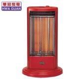 華冠 直立式電暖器 CT-919 台灣製造