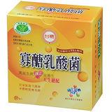 《台糖》寡醣乳酸菌1入(30包/盒)