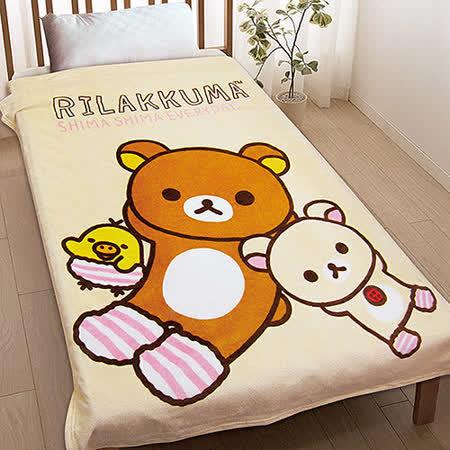 【享夢城堡】拉拉熊 窩在一起 法蘭絨毯