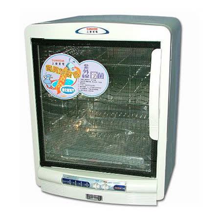 上豪12人份紫外線抑菌烘碗機(DH-3765)