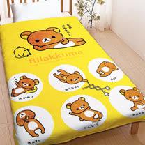 【享夢城堡】拉拉熊 我的一天 法蘭絨毯