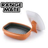 【韓國Range Mate】 遠紅外線 低油煙煎烤鍋(微波爐專用) RM-002