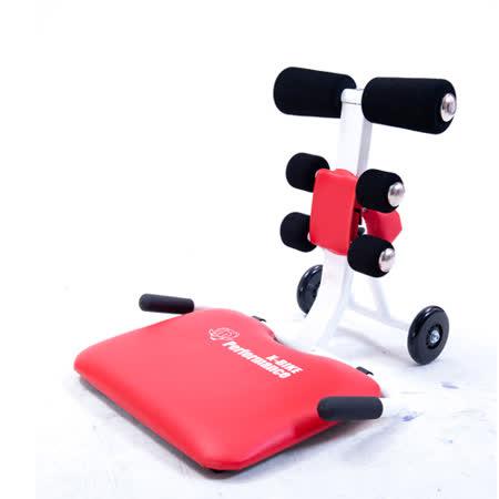 Performance 台灣精品 X-BIKE 10800 美腹機 美體塑型、有氧、美背、塑腰、瘦腹、伸展、紓壓多效合一