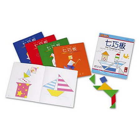 七巧板-創意寶貝遊戲盒(購物車)