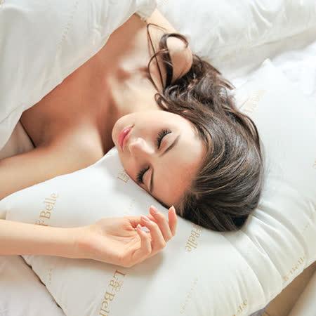 【買一送一】義大利La Belle《經典純色》防蹣抗菌舒眠壓縮枕