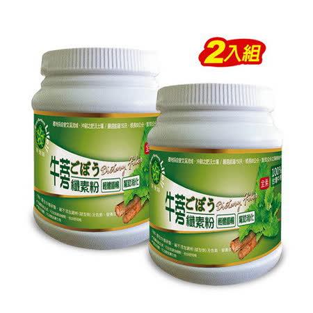 【笑蒡隊】牛蒡纖素粉2罐組(250g/罐)