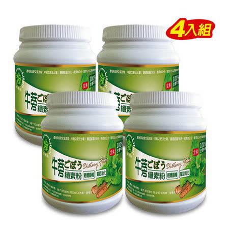 【笑蒡隊】牛蒡纖素粉4罐組(250g/罐)