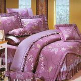 《紫情魅影》加大六件式精梳棉兩用被床罩組(台灣製)