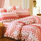 《幸福回憶》加大六件式精梳棉兩用被床罩組(台灣製)