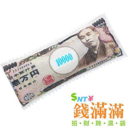 【JoyLife】錢滿滿可重複防霉除濕袋~日幣80克