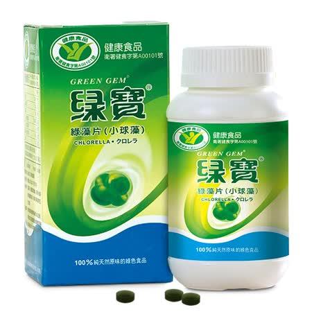 瀨上剛代言★【綠寶】小球藻(900粒)