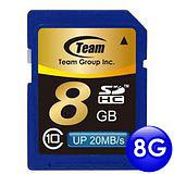 十銓 Team SDHC 8GB Class10 高速記憶卡