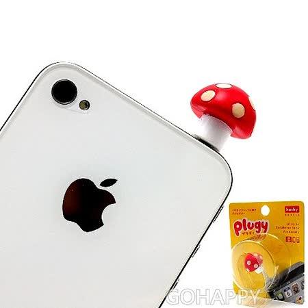 【日本進口】香菇iphone4音源孔防塵塞