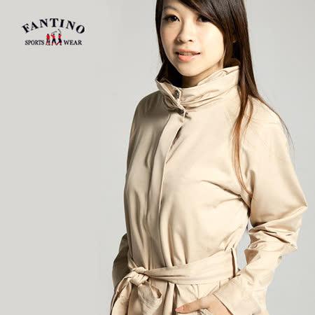 【FANTINO】女裝 簡約設計輕薄長版風衣外套(卡其色)185321