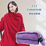 棉花田【樂邁】超細纖維創意袖毯-薰衣草(137x180cm)