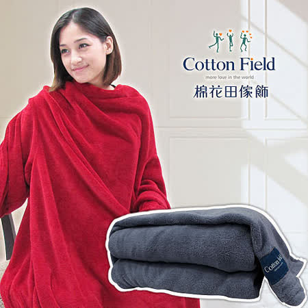棉花田【樂邁】超細纖維創意袖毯-鐵灰色(137x180cm)