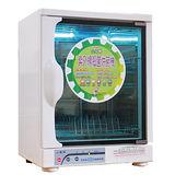 【小廚師】奈米光觸媒紫外線烘碗機FOKI-7