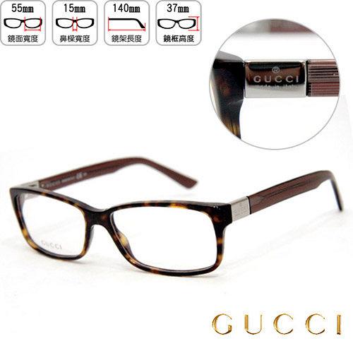GUCCI 光學眼鏡^(GG~RT7^)