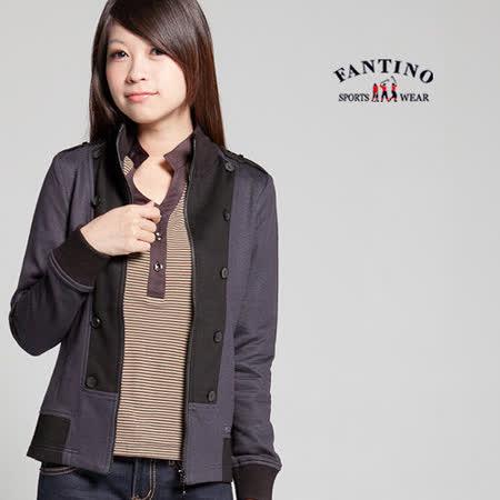 【FANTINO】台灣製,俐落拼接剪裁帥氣棉外套(灰色)185314