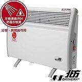 NORTHERN北方-第二代對流式電暖器-房間/浴室兩用(CH1501)