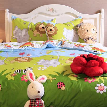 義大利Fancy Belle《歡樂大草原》雙人四件式舖棉兩用被床包組