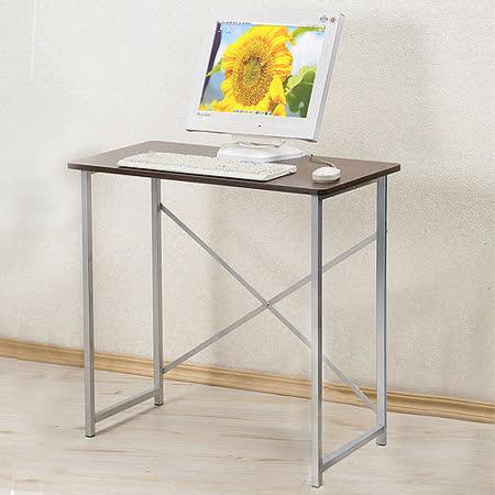 《Homelike》超值工作桌(二色可選)
