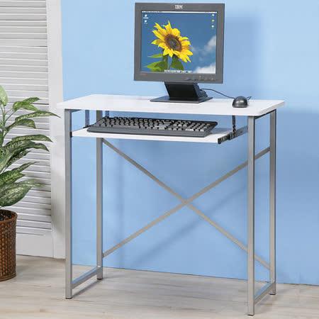 《Homelike》超值電腦桌(二色可選)