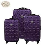 MON BAGAGE 金磚滿滿 ABS輕硬殼行李箱3件組