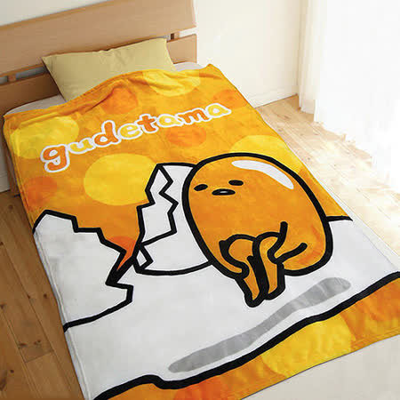 【享夢城堡】蛋黃哥 蛋蛋的哀傷 法蘭絨毯