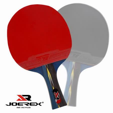 《購犀利》日本品牌【JOEREX】五星長柄雙反膠乒乓拍/桌球拍
