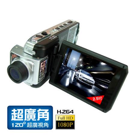 DOD行車記錄器 papago F900L-HD FULL 高解析數位行車紀錄器