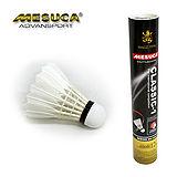 《購犀利》日本品牌【MESUCA】國際比賽型高級鴨毛羽球-12入