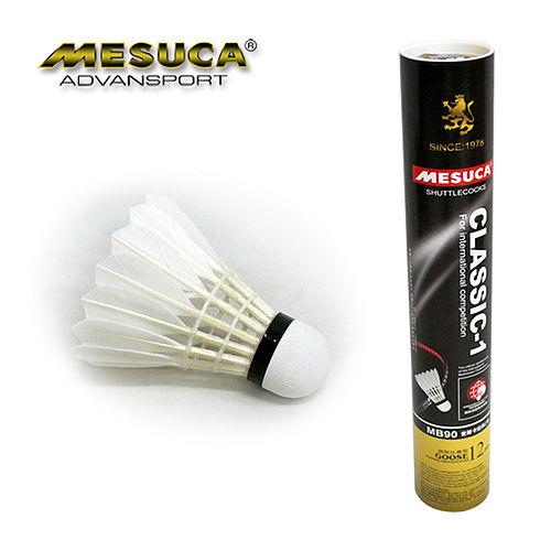 遠 百 週年 慶《購犀利》日本品牌【MESUCA】國際比賽型高級鴨毛羽球-12入
