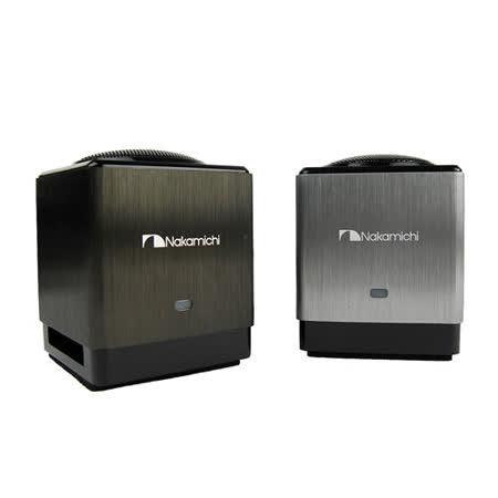 【Nakamichi】My Sound Cube方塊MP3喇叭
