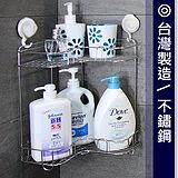 廚房/衛浴專用 雙層不鏽鋼牆角收納架