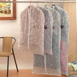 《彩衣行》愛衣衣物防塵防蟲罩組-長90cm (12入)