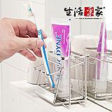 ◤整齊收納更衛生◢生活采家浴室吸盤式牙刷牙膏架