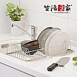 ◤清洗後收納適用◢生活采家廚房伸縮型水槽碗盤蔬果置物架