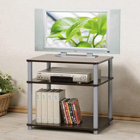 《Homelike》60cm電視系統架(二色可選)