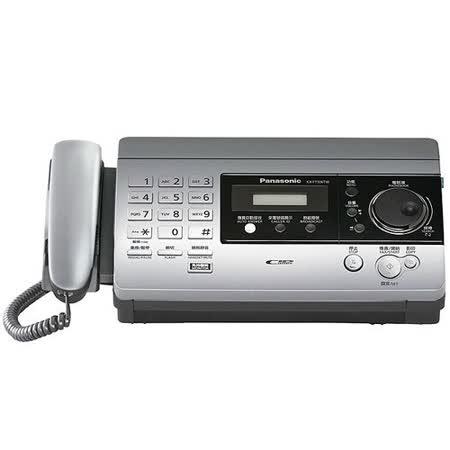 Panasonic國際牌 感熱紙傳真機 KX-FT516 【閃銀色】自動裁紙