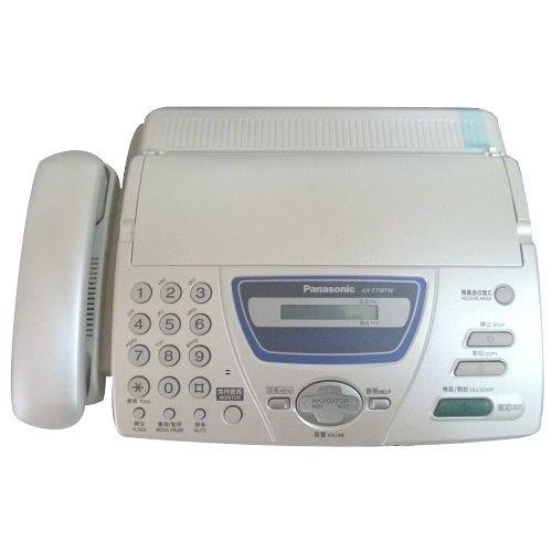 Panasonic國際牌 感熱紙傳真機 KX~FP716TW