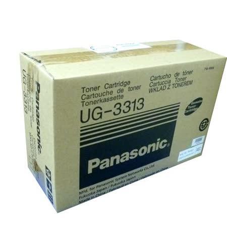 【原廠】Panasonic UG-3313雷射傳真機碳粉匣《公司貨》