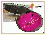 直立傘-超輕量 創意親子雨傘- 傘面橫幅寬128cm( 情侶傘 雙人傘 雨傘)