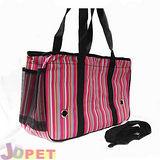 『J.D. PET寵物精品』-條紋帆布寵物袋(雙色M號)