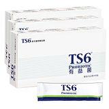TS6有益菌(2gx45包/盒x3盒)