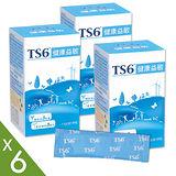 TS6健康益敏(1.5gx30包/x6盒)